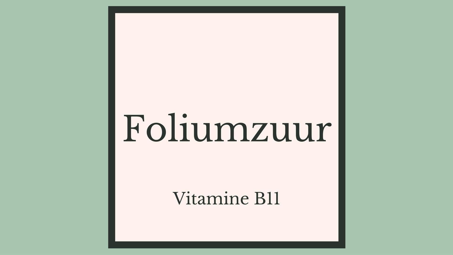 Vitamine B11